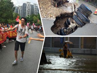 6月7日焦点图:强降雨来袭 广西多地受灾