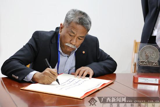 东盟秘书处副秘书长:给中国―东盟拉力赛最大支持
