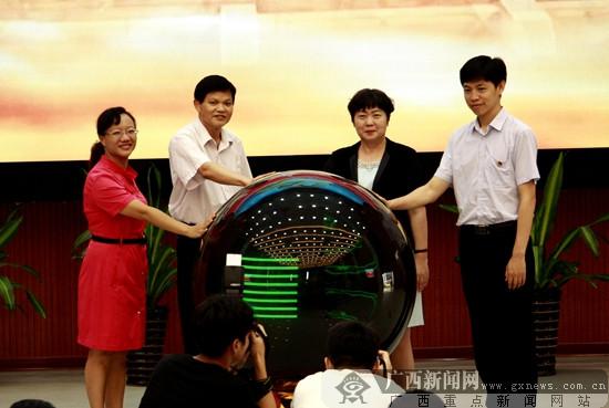 第六届广西区直院校校园文化艺术节在南宁开幕