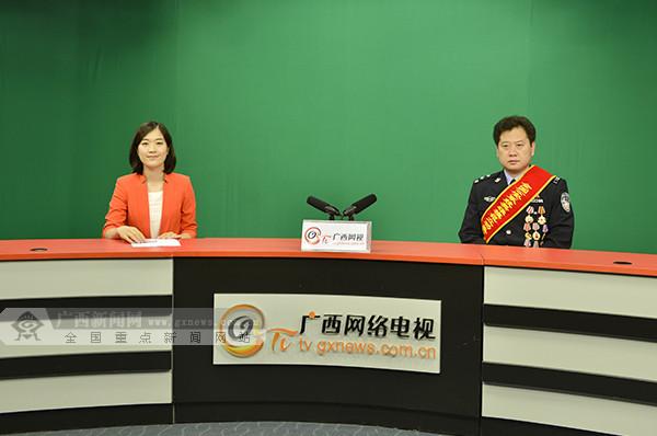 全国公安系统英模代表接受广西新闻网视频专访