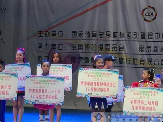 贵港市两支啦啦操队受邀参加国际赛事
