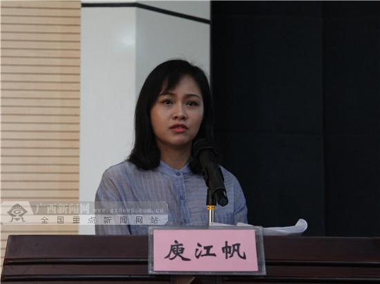 柳职院举行师德师风专项教育巡讲活动