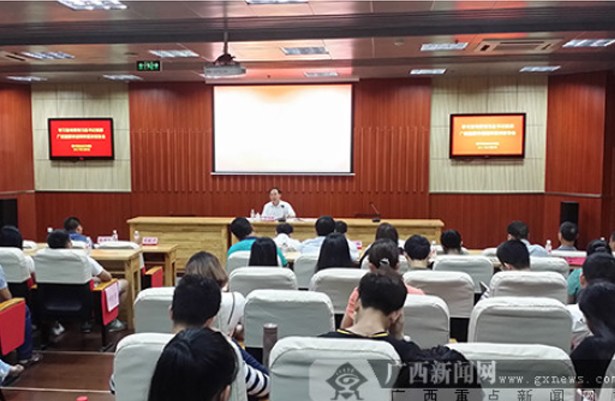 自治区宣讲团到南宁职业技术学院开展宣讲