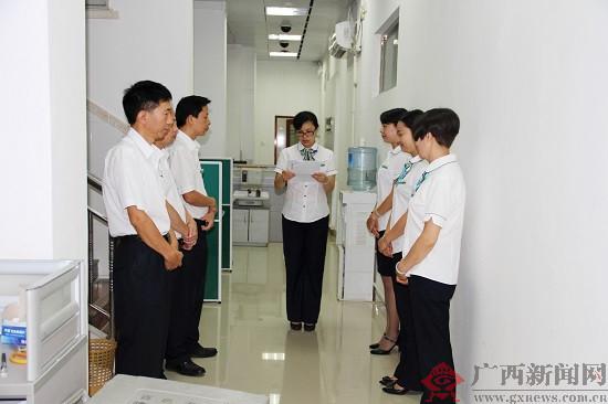 农行隆林县支行利用网点晨会加强网点员工学习