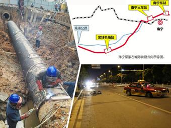 14日焦点图:南宁两座火车站与机场实现动车直通