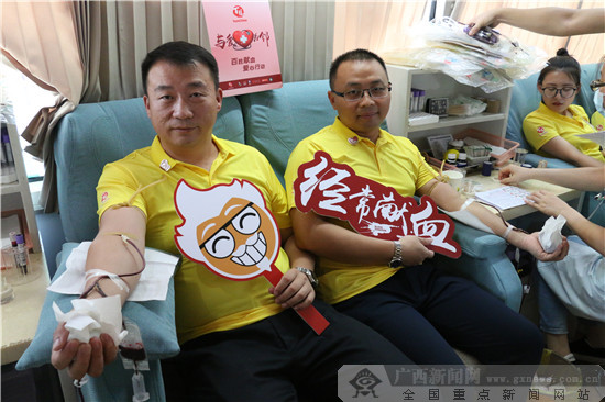 世界献血者日:集体献血 连续三年传递生命精彩
