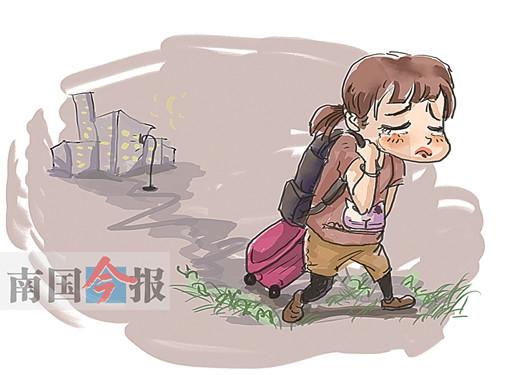 """女子为爱离家未来公婆不待见 被诱惑蒙眼当""""小三"""""""