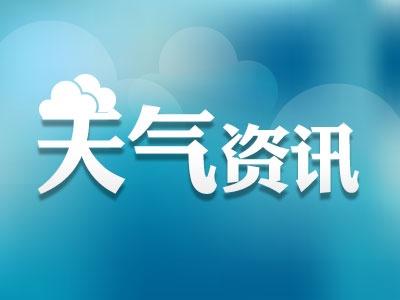 广西发布洪水蓝色预警 部分河段将超警戒水位
