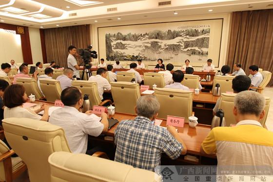 区直机关工委委员会扩大会议在南宁召开
