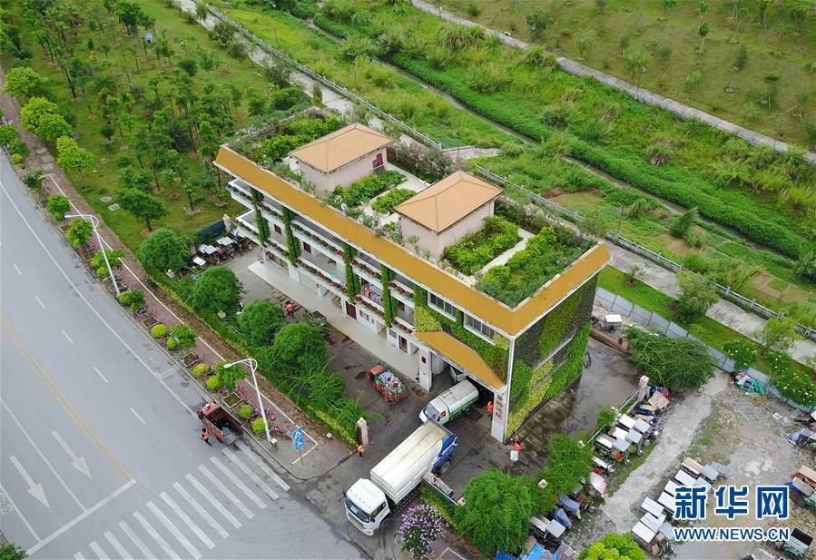 """(环境)(2)广西南宁:垃圾转运站和公厕建成宜人""""小绿屋"""""""