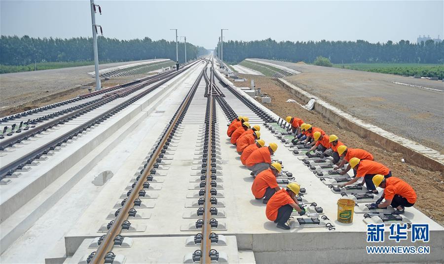 (经济)(4)京沈高铁辽宁段铺轨完成过半