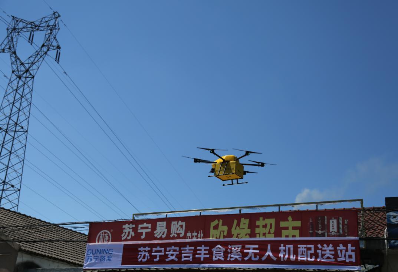 空中智慧物流来了苏宁年中庆首次用无人机派送