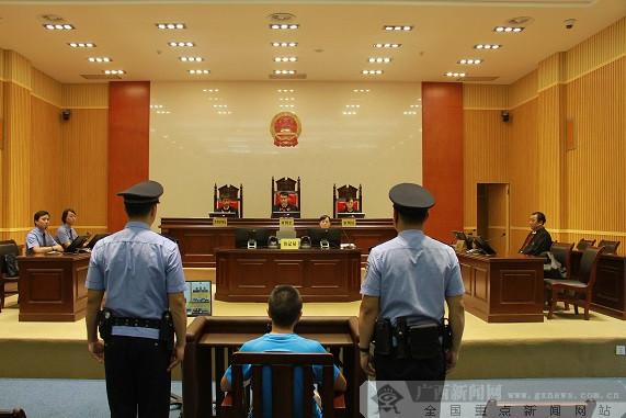 柳州市人民政府原秘书长沈震受贿案一审宣判