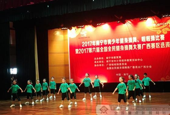 """民主路小学""""小黑马""""啦啦队全民健身操舞大赛夺冠"""