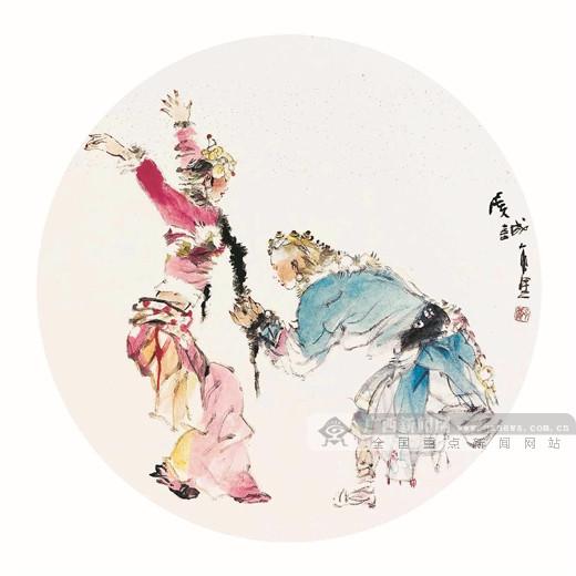 """郑军里的""""三个十年"""":艺术境界人为高"""