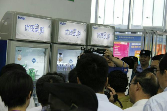 海尔优质乳柜携手国家奶业科技创新联盟开启优质乳新时代611.png