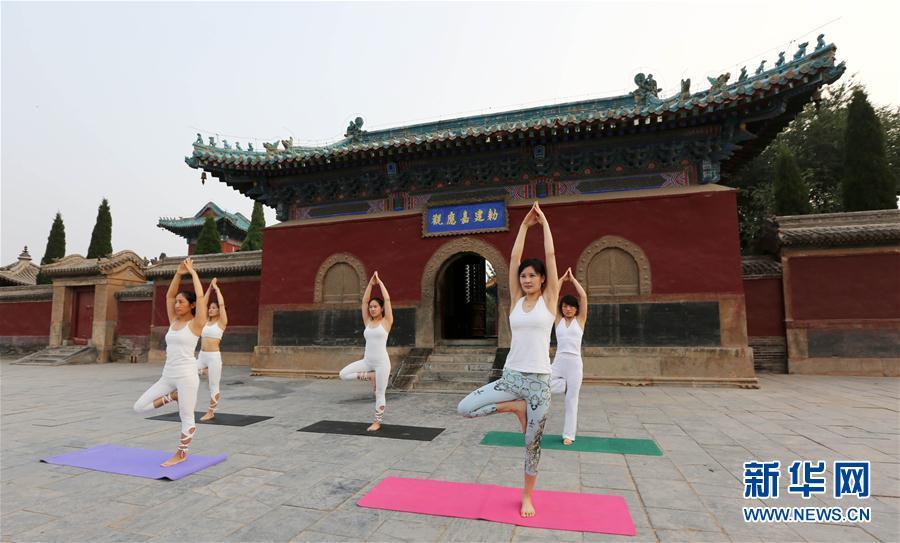 #(社会)(1)国际瑜伽日 瑜伽秀起来