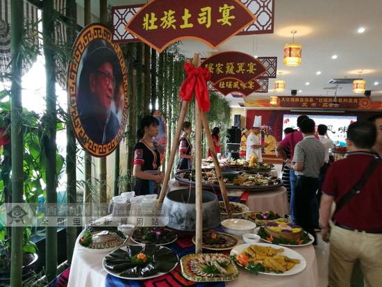 """大化推出""""壮瑶风味系列美食""""打造民族特色餐饮品牌"""