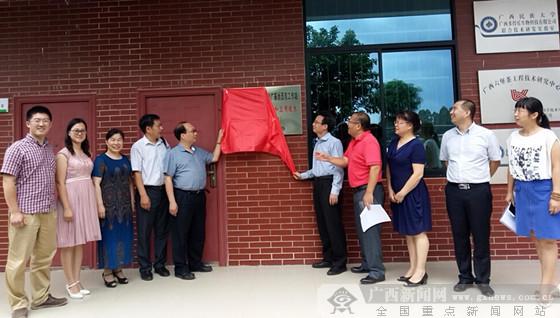 广西民大与中国农科院签订合作协议