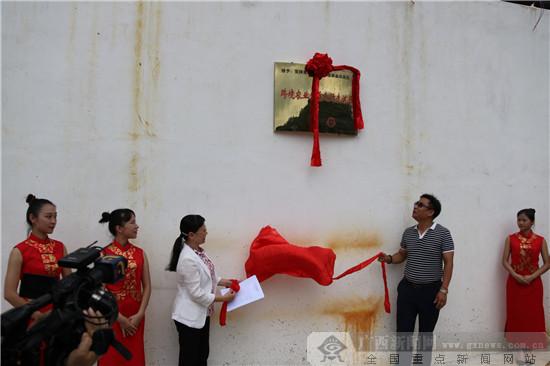 广西凭祥开发开放试验区跨境农业合作先试区揭牌