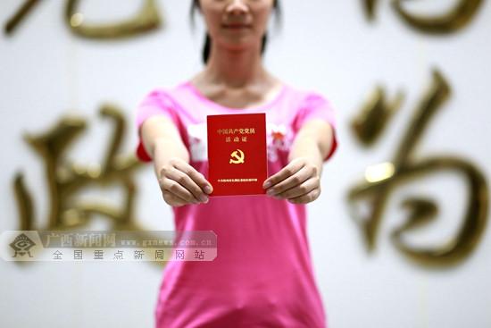 梧州市长洲区:基层党建持续发力 促产助销奔小康