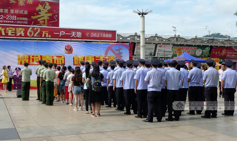 高清组图:梧州市万秀区民警开展禁毒宣传活动