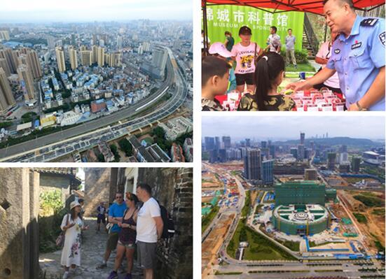 6月26日焦点图:桂粤将合作打造南广高铁经济带