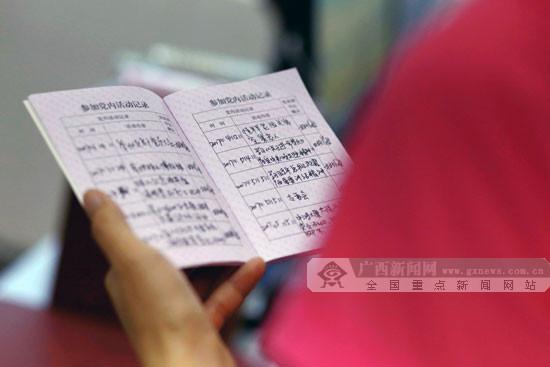 """""""党建+""""引领 梧州市长洲区树立西江党旗红品牌"""