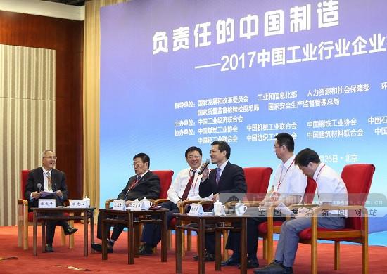 """蒙牛:""""品质""""是中国制造最基本的企业社会责任"""
