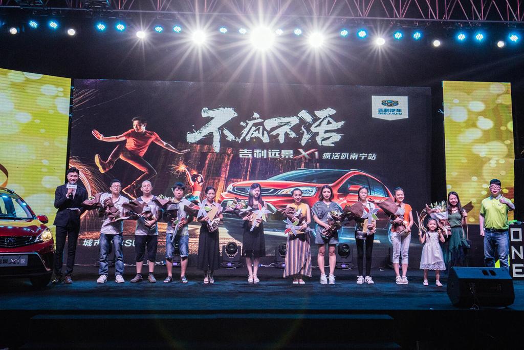 吉利远景X1华南区上市 最低3.99万起售