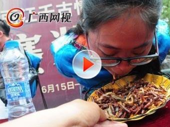 吃昆虫大赛 冠军5分钟吃1.23公斤