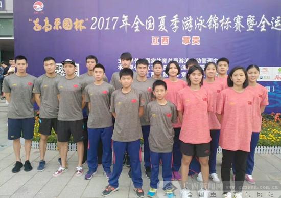 全运会游泳预赛: 广西摘两金3人获出线资格