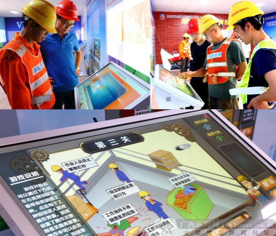 广西首个智能安全体验馆在广西路建集团投入使用