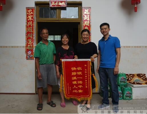 农银人寿广西分公司快速完成重疾案件赔付