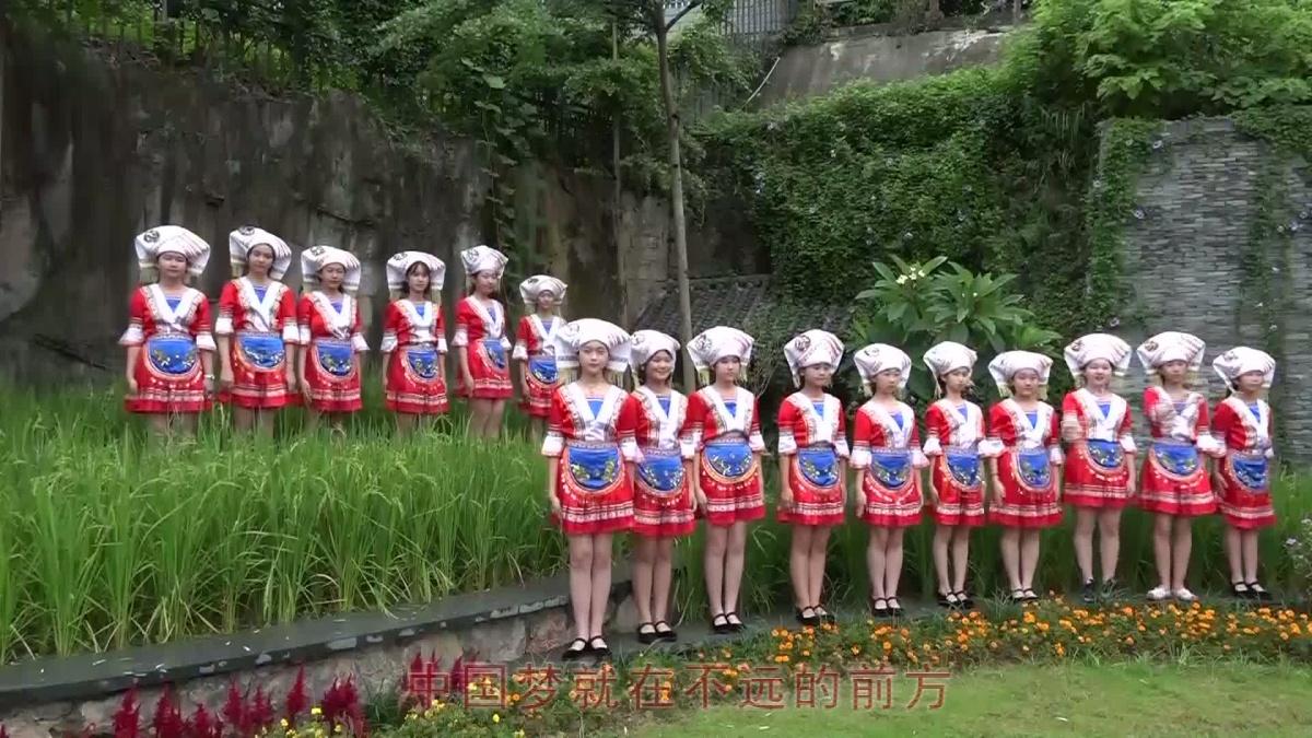 少年中国梦(南宁)