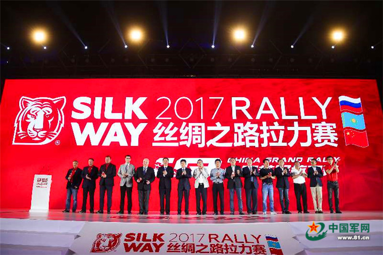 2017丝绸之路国际汽车拉力赛7月发车 将横跨欧亚三国
