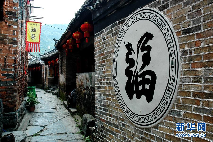 油茶梭子粑,古道兴农家 一个西部山村的旅游扶贫探索