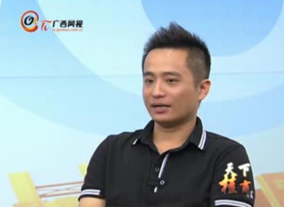 天下桂商 方玉雄