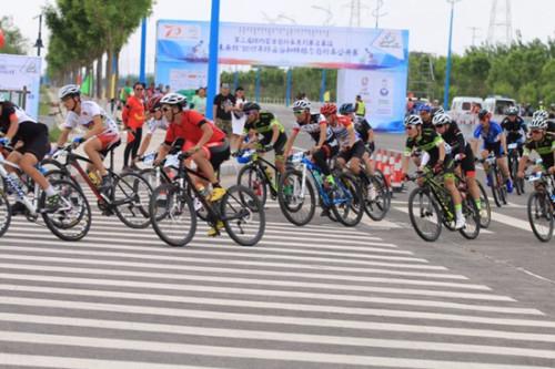 第二届环内蒙古自行车系列赛启幕 350名车友角逐首站