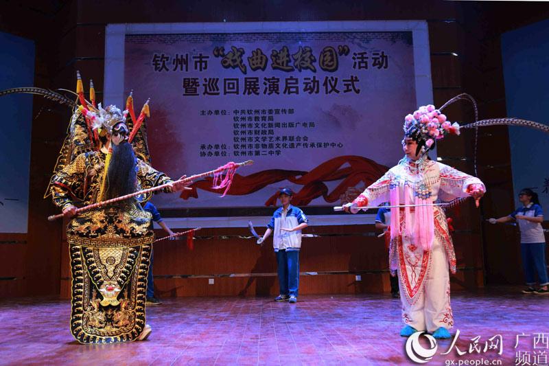 广西钦州开展戏曲进校园活动