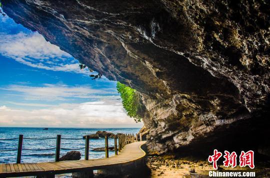 广西涠洲岛加快打造生态风情民俗岛
