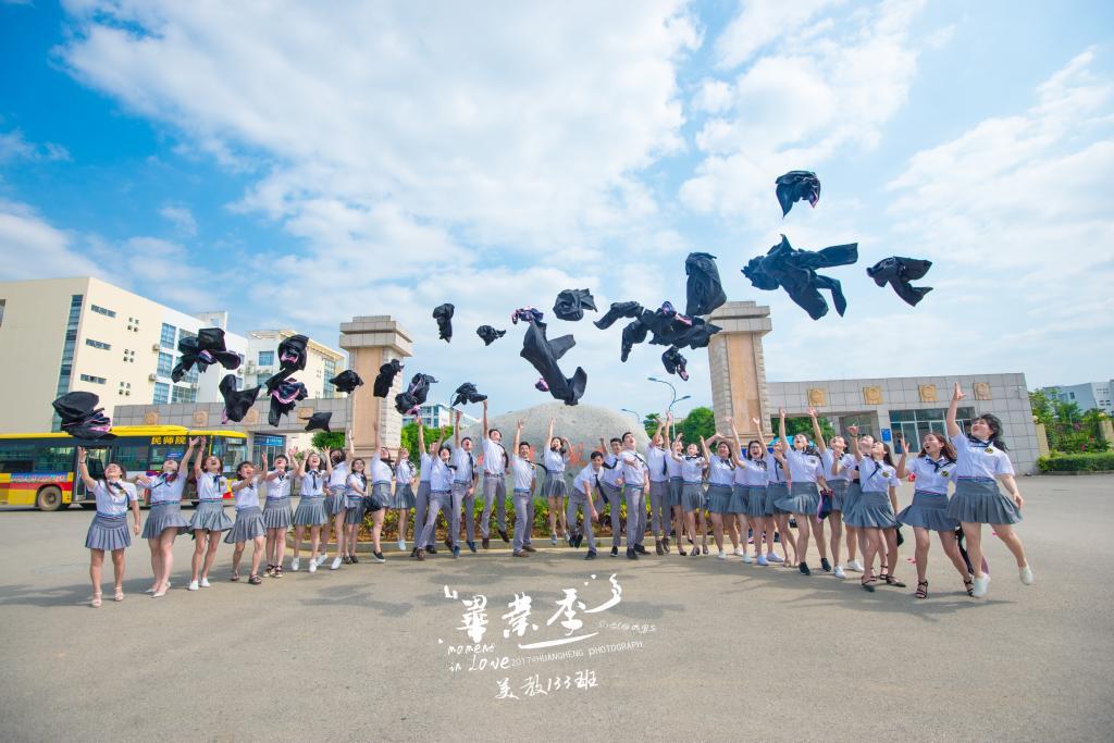广西民族师范学院2014年艺术类录取分数线