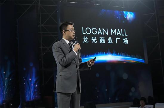龙光商业论道:谁将引领中国下一场消费革命