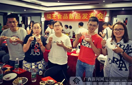 靖西:打造香糯旅游产品 助推创建特色旅游名县