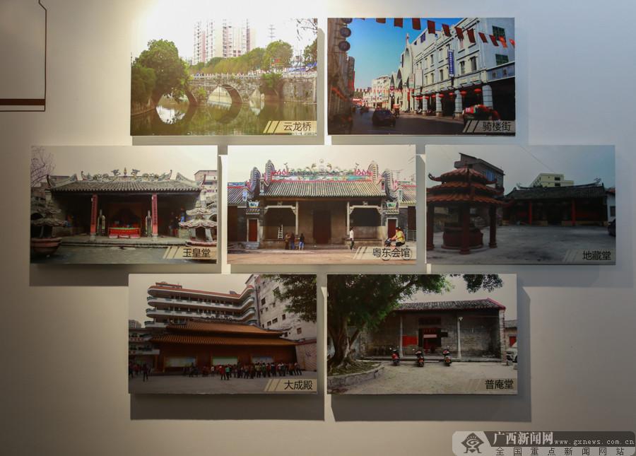 """网记参观玉林城市规划展示馆:感受""""全景""""玉林"""