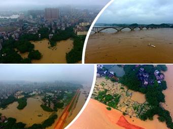高清:西江广西藤县段水位超警戒
