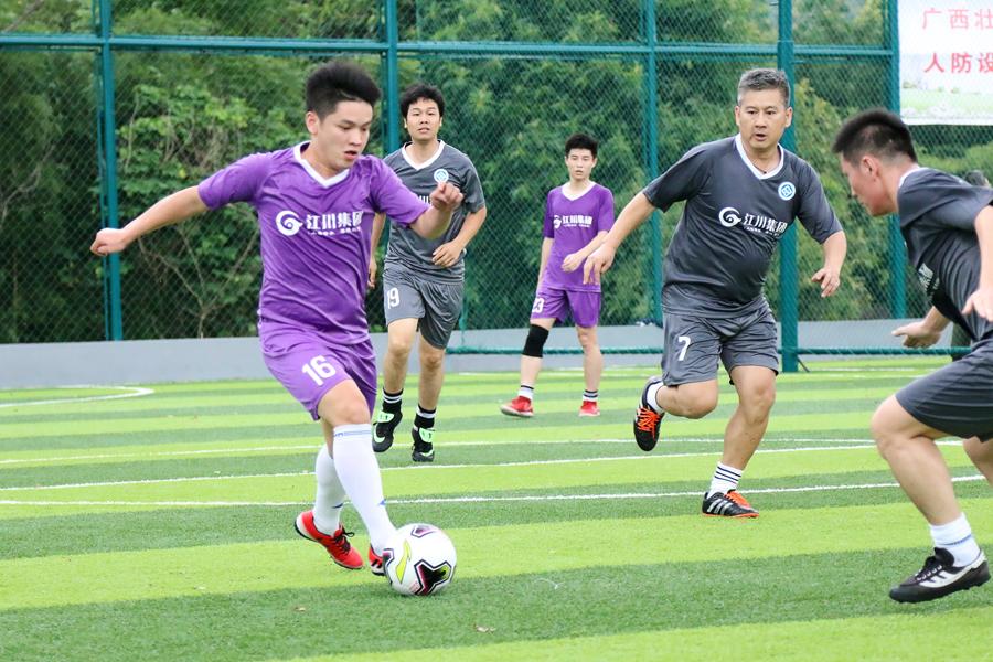 2017重点高校广西校友足球赛开赛:10月前周周有赛