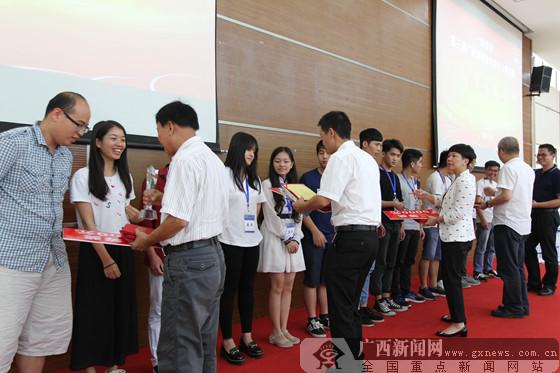 """""""绿盟杯""""第三届广西网络安全技术大赛在南宁举办"""