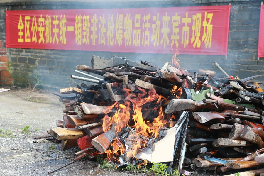 高清:来宾警方统一销毁非法枪爆物品