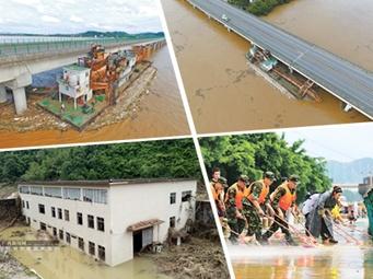 7月5日焦点图:挖沙船撞上梧州浔江特大桥